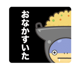 itame-kun sticker #1571843