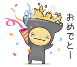 itame-kun sticker #1571847