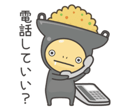itame-kun sticker #1571852