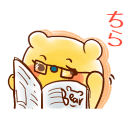 Bear behave bossy sticker #1573140