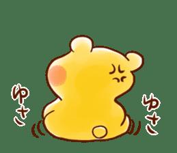 Bear behave bossy sticker #1573144