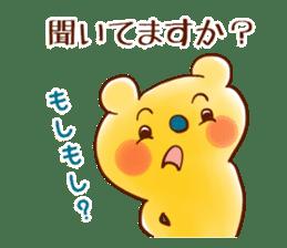 Bear behave bossy sticker #1573145