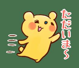 Bear behave bossy sticker #1573149