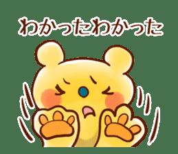 Bear behave bossy sticker #1573155