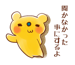 Bear behave bossy sticker #1573156