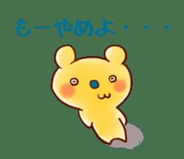 Bear behave bossy sticker #1573159