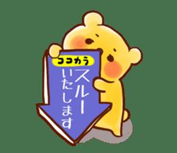 Bear behave bossy sticker #1573161