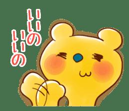 Bear behave bossy sticker #1573163