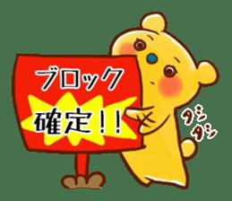 Bear behave bossy sticker #1573166