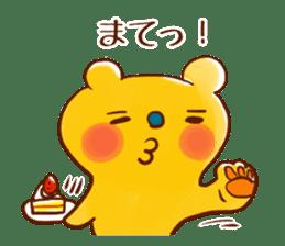 Bear behave bossy sticker #1573171
