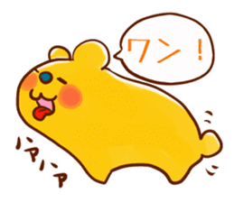 Bear behave bossy sticker #1573173