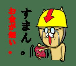 Riepan's sticker #1573188