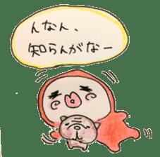 TAITUN sticker #1574376