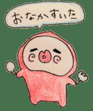 TAITUN sticker #1574380