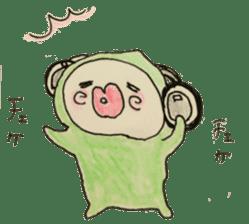 TAITUN sticker #1574388
