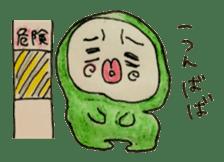 TAITUN sticker #1574392
