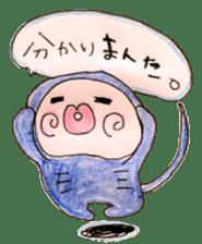 TAITUN sticker #1574394