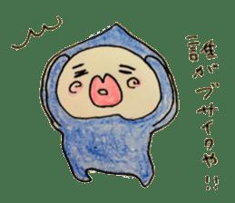 TAITUN sticker #1574395