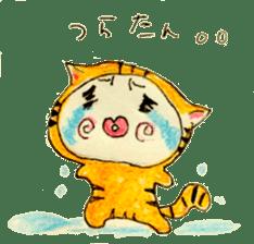 TAITUN sticker #1574409