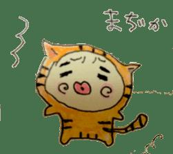 TAITUN sticker #1574410