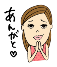 The Funny Girl's Stamp, A-ko Chan sticker #1574738