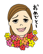 The Funny Girl's Stamp, A-ko Chan sticker #1574740