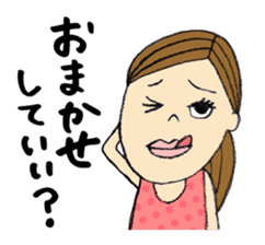 The Funny Girl's Stamp, A-ko Chan sticker #1574743