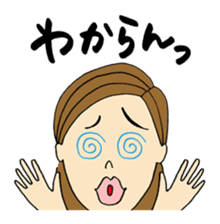 The Funny Girl's Stamp, A-ko Chan sticker #1574747