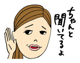 The Funny Girl's Stamp, A-ko Chan sticker #1574755