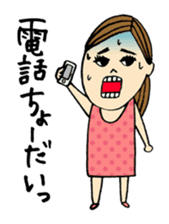 The Funny Girl's Stamp, A-ko Chan sticker #1574761