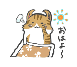 curl cat and a salaried worker sticker #1575336