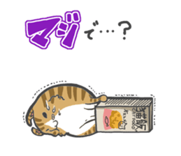 curl cat and a salaried worker sticker #1575349