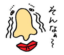 Nose man sticker #1575592