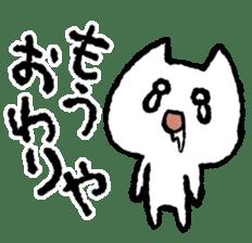 Negative Cat sticker #1578656