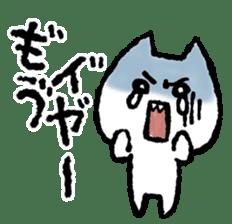 Negative Cat sticker #1578657