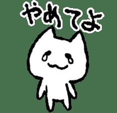 Negative Cat sticker #1578662