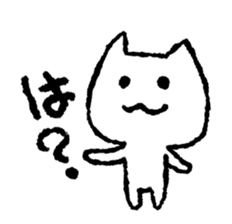 Negative Cat sticker #1578664
