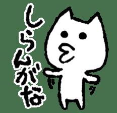 Negative Cat sticker #1578665