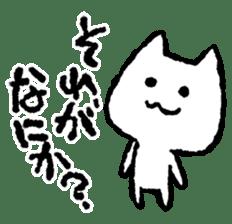 Negative Cat sticker #1578667