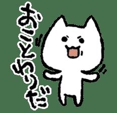 Negative Cat sticker #1578669