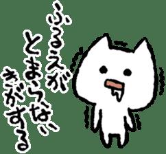 Negative Cat sticker #1578670