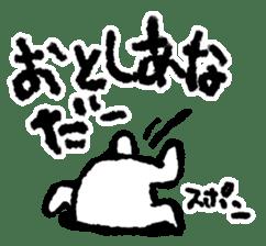 Negative Cat sticker #1578671
