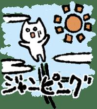 Negative Cat sticker #1578674