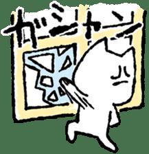 Negative Cat sticker #1578677