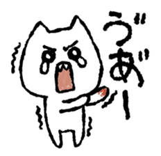 Negative Cat sticker #1578678