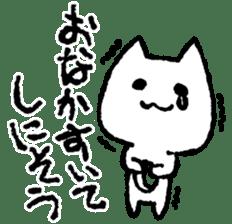 Negative Cat sticker #1578679