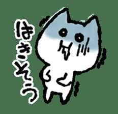Negative Cat sticker #1578680