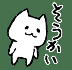 Negative Cat sticker #1578684