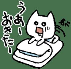 Negative Cat sticker #1578685