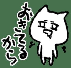 Negative Cat sticker #1578689